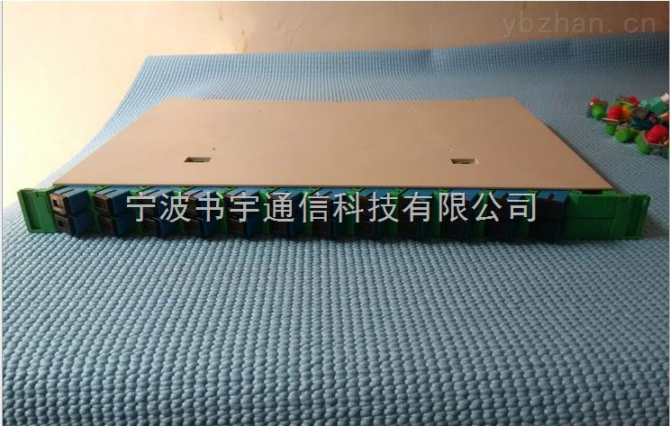 24口光纤分线箱接线盒