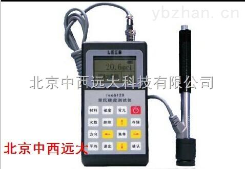 里氏硬度计 型号:LIBO-TH110D