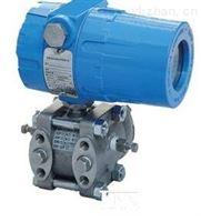 HC50上海仪器仪表投入式液位变送器
