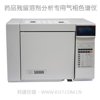 科捷全国供应药品残留溶剂分析专用GC5890气相色谱仪
