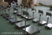 上海50公斤台秤