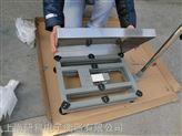 湘潭100公斤台秤价格,粮食加工厂用100kg电子台秤
