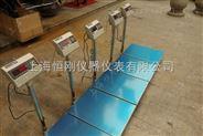 600kg計重電子臺秤廠家