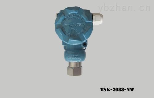 TSK-2088-NW 内螺纹压力变送器