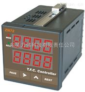 ZN72智能时间继电器