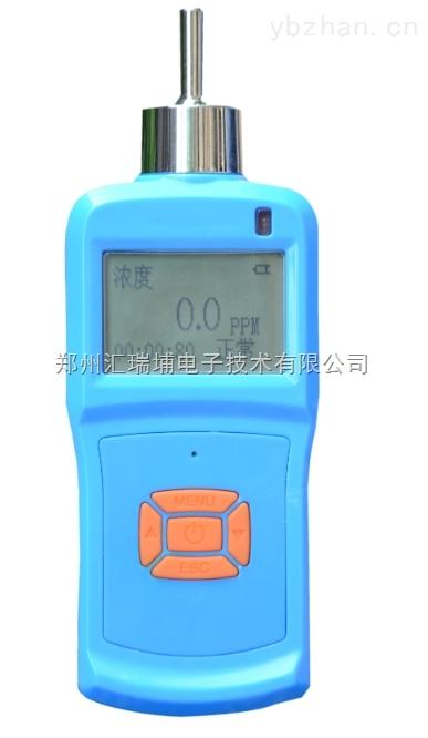 便攜式泵吸單一氣體檢測儀