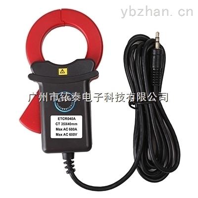 钳形电流传感器供应