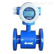 液體流量傳感器