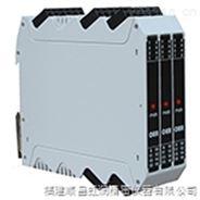 有源信号隔离器