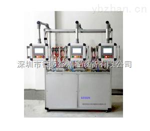 塑壳断路器触头压力特性自动测试系统