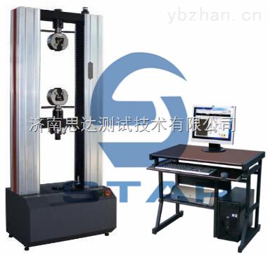 高粘度封箱胶带专用拉力试验机优质供应商