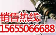 国标ZR-BPGVFP电缆现货价格,ZR-BPGVFP2电缆厂家