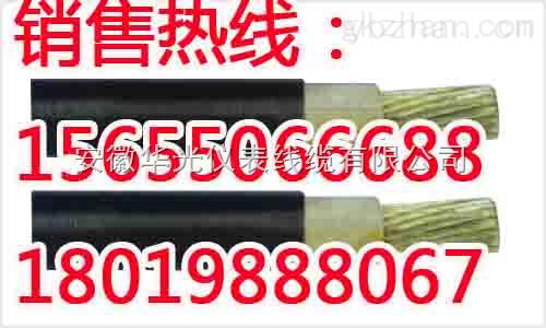 CEFR/SA/DA3*4+1*2.5电缆价格