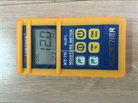 KT-70意大利klortner木材湿度仪/木材水分计/木材测湿仪