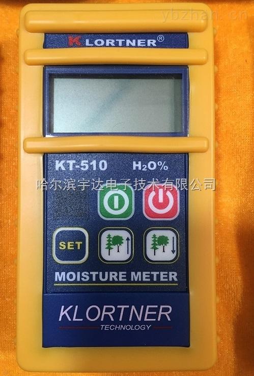 意大利klortner木材测水仪/木材水分检测仪/水份测定仪
