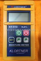 KT-510klortner木材测水仪/木材水分检测仪/水份测定仪