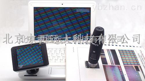 庫號:M350118-手持式無線視頻數碼顯微鏡 型號:ANTF-WM601PCTV