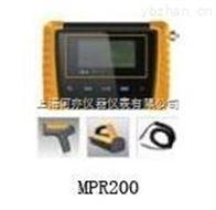 MPR200 便携式多功能辐射测量仪