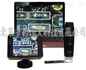 庫號:M350117-手持式無線視頻數碼顯微鏡 型號:ANTF-WM461PCTV