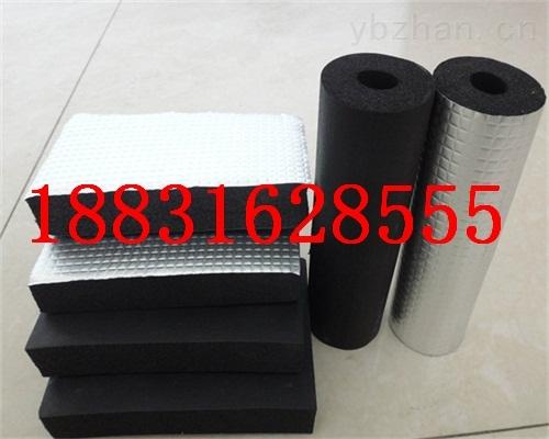 橡塑 铝箔贴面橡塑板供应厂家