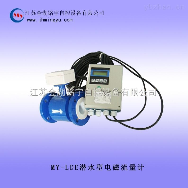 潜水型电磁流量計 供应商機