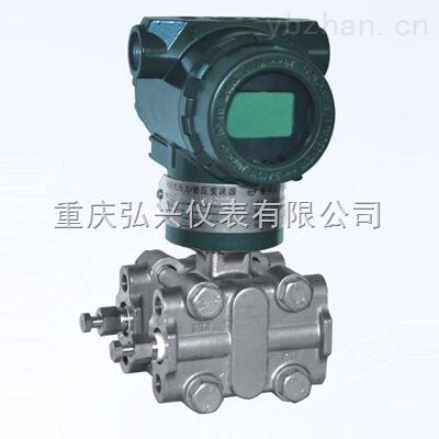 差压变送器HX3051