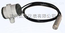 HXYW系列液位变送器系列国产图片