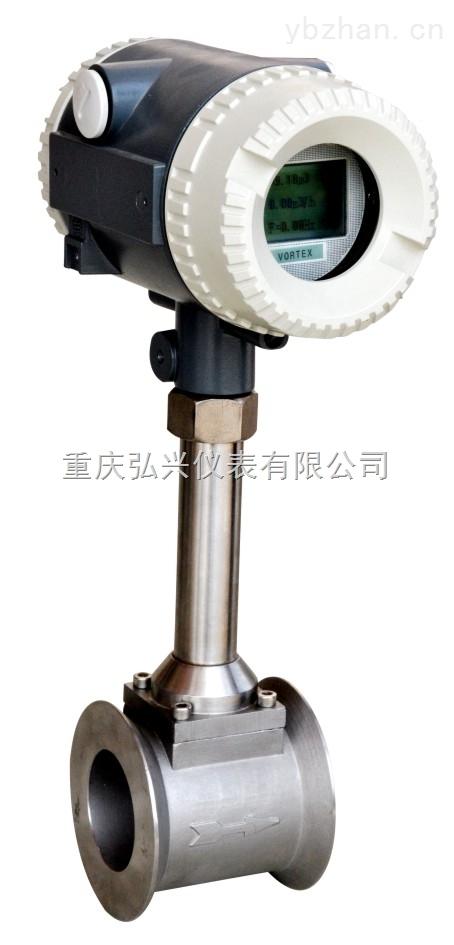 热式气体质量流量计HX-5000