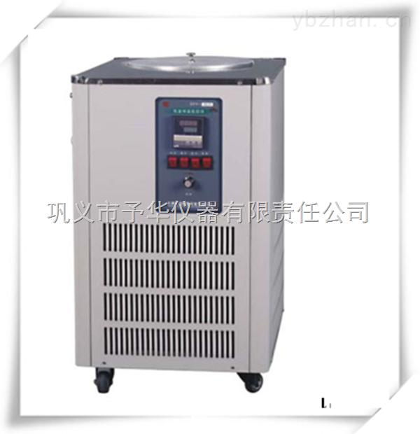 低温恒温反应浴槽设备厂家直销
