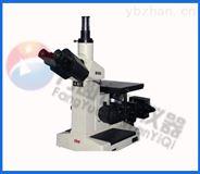 4XC亚共晶白口铁铸态莱氏体三目金相显微镜