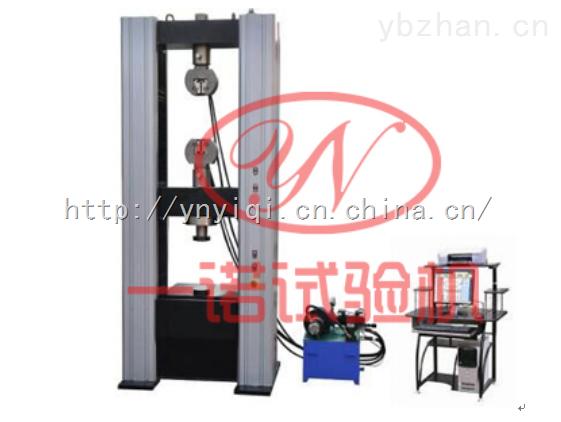 专业定制耐火制品高温抗折试验机