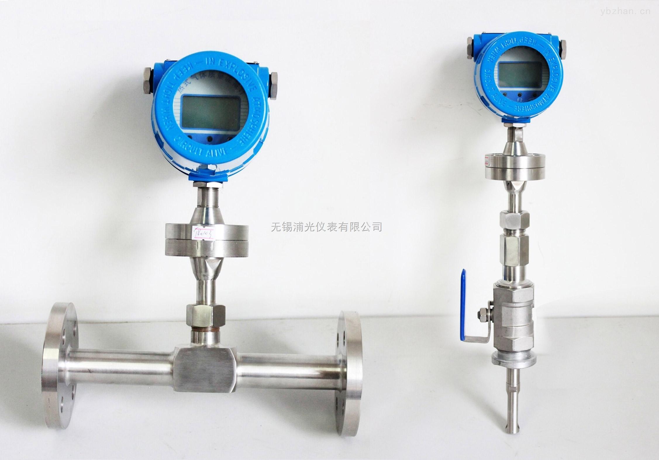 张家港插入式气体质量流量計