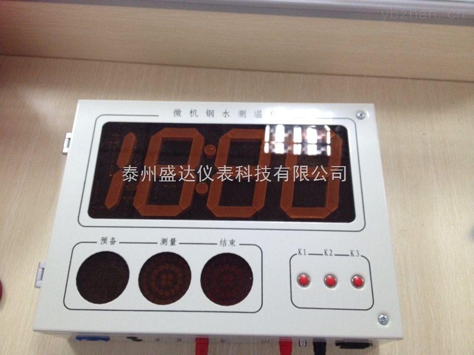 0-2000℃壁挂式大屏幕有线钢水熔炼测温仪 KZ-300BG