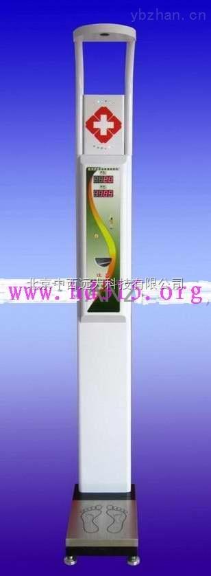 庫號:M389188-身高體重秤/電子人體秤(帶打印,可以打印公司名字) 型號:HF8/DHM-600