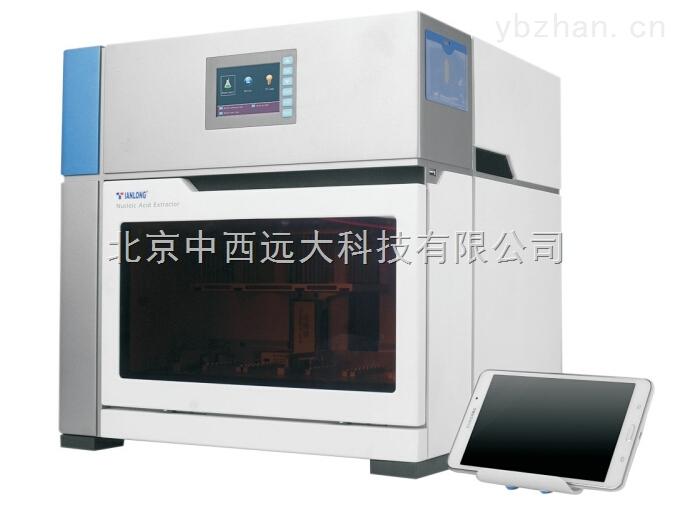 库号:M350100-核酸提取仪 型号:XT56NP968-S