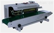 ZH自动薄膜封口机械