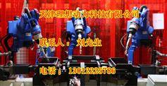 唐山FANUC工業焊接機器人廠家維修