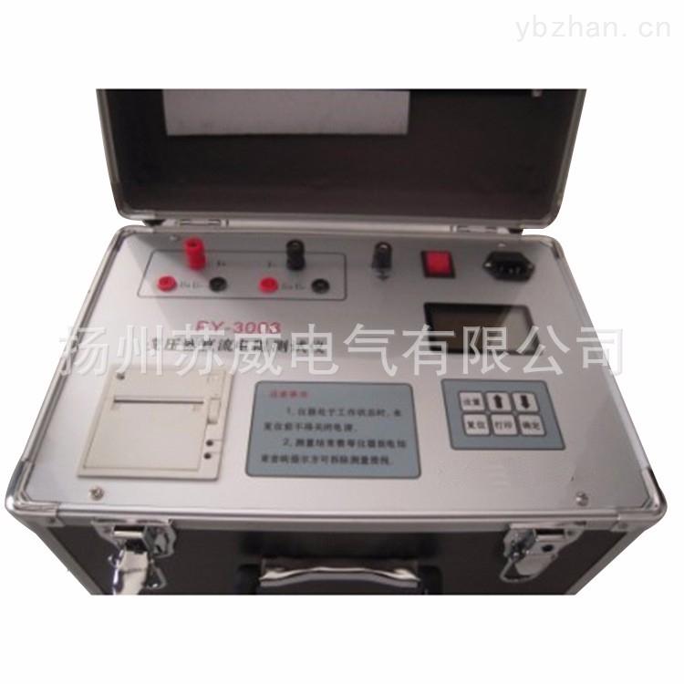 一、产品概述 SW3510B变压器直流电阻测试仪,以高速微控制器为核心,采用高速A/D转换器及程控电流源技术,达到了前所未有的测量效果及高度自动化测量功能,具有精度高,测量范围宽,数据稳定,重复性好,抗干扰能力强,保护功能完善,充放电速度快等特点。该仪器体积小、重量轻、便于携带,是变压器直流电阻测试的新一代产品。 二、主要功能及特点 1、采用高速16位A/D转换器,测量数据稳定,重复性好。 2、自动程控电流源技术,电流源共设1000个电流档位,由内部微控制器根据被测电阻自动控制,从而达到比较宽的测量范围,