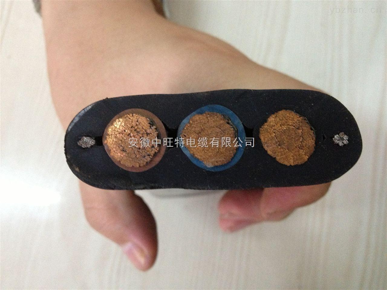 橡胶扁平软电缆