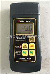 KT-70KLORTNER插針感應木材水分儀