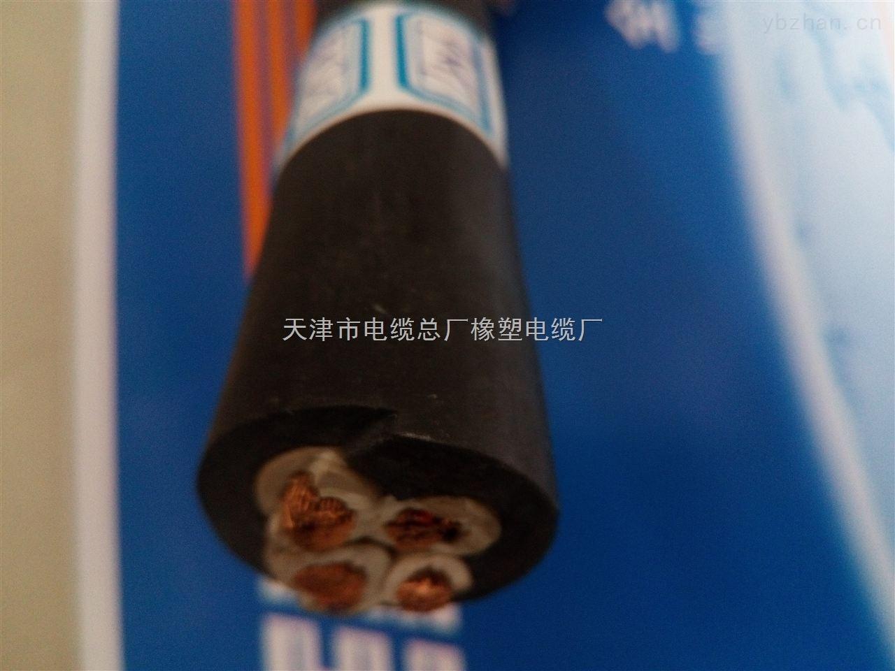 济南JHS潜水电缆 JHS防水电缆3*35(圆形)
