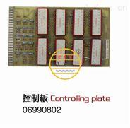 控制板/逻辑板/控制功能