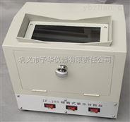生物化學用ZF-20D暗箱紫外分析儀供應