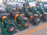 ZMD氟塑料磁力自吸泵運鴻泵閥大量現貨供應