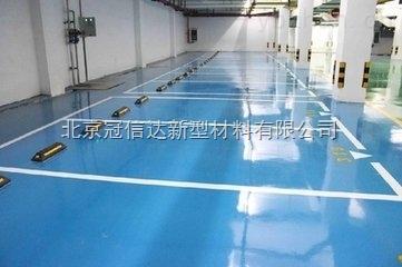 北京环氧自流平厂家*