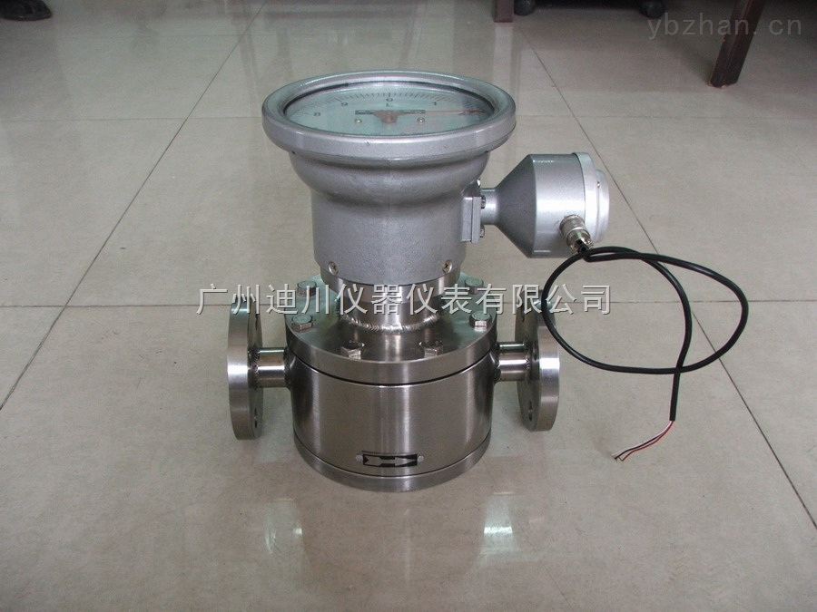 LC-高精度椭圆齿轮流量计