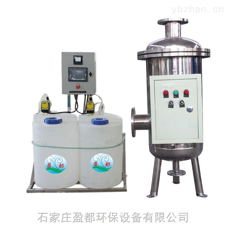 毕节物化全程水处理器