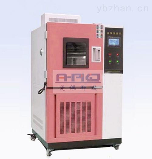 低溫低濕試驗箱/高精度低溫恒溫槽