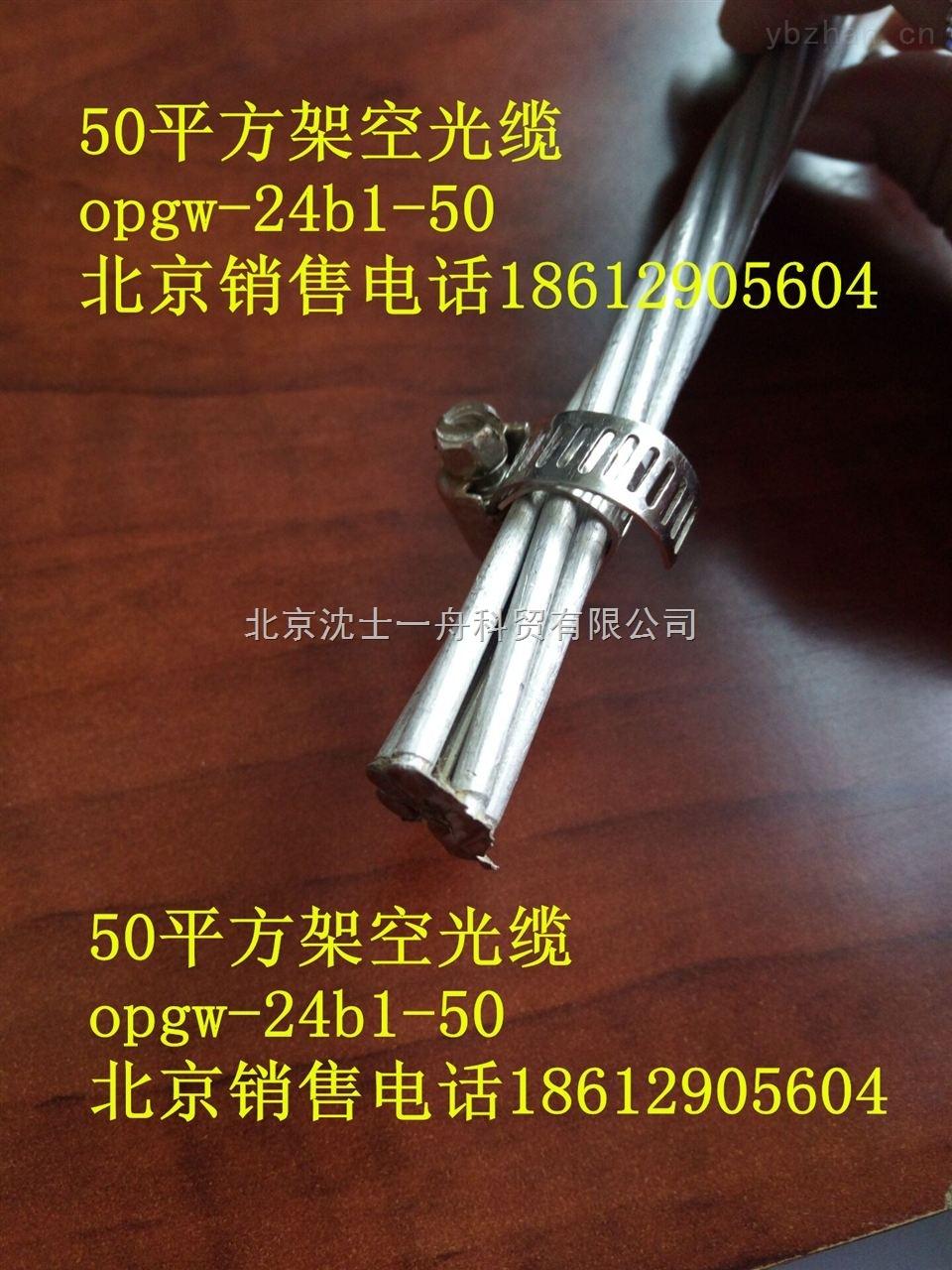 铠装直埋光缆GYTA5-8B1光缆厂家直销