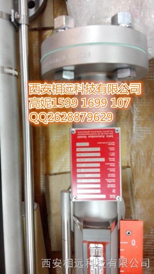厂家供应山东东营北京德国IA磁翻板液位计ITA-3
